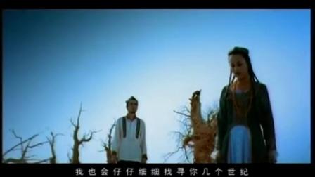 喀什噶尔胡杨-刀郎-HD