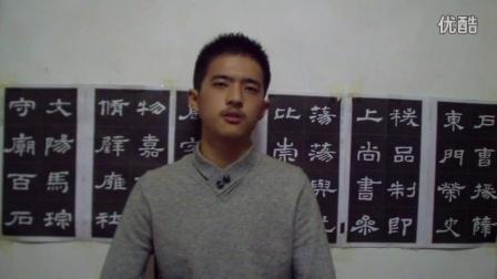 王炳羽背《英文圣经选》