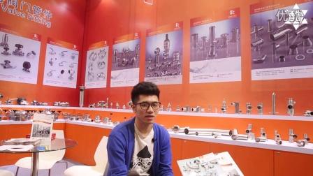 温州福特阀门管件有限公司CBB上海新国际博览杰盟在线展会