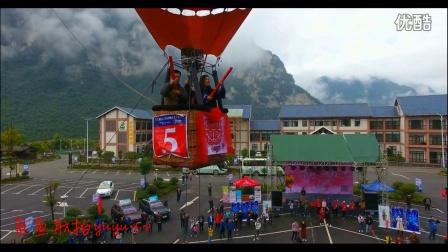 热气球旅游节-桃花朵朵开之空中证婚礼