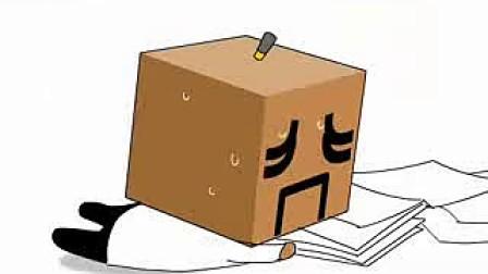 张小盒破囧行动。