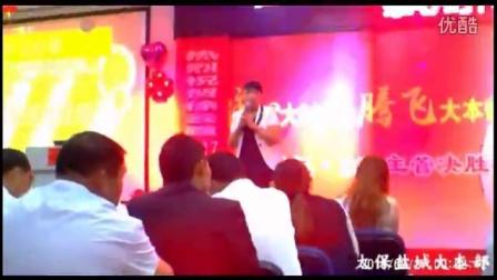 09.26王根兰丶徐云霞分享篇)