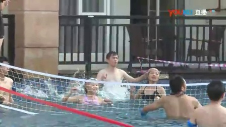 [直播回放]三维度水上运动会-不一样的玩法