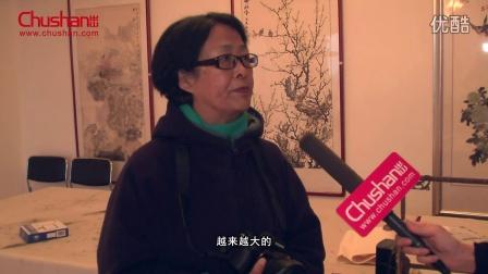 中拍协名誉会长张延华:文物艺术品的拍卖更受欢迎_出山网
