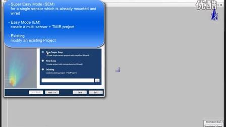 smartmicro Software Open/Create Project