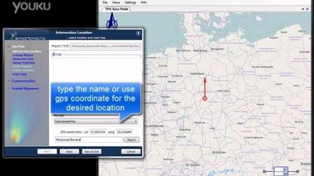 smartmicro  Software 02 Location small