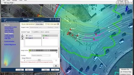 smartmicro  Software 06 Triggers