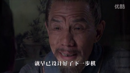 【大宋饶舌提刑官】人命大如天·洗冤集录之梅城迷案