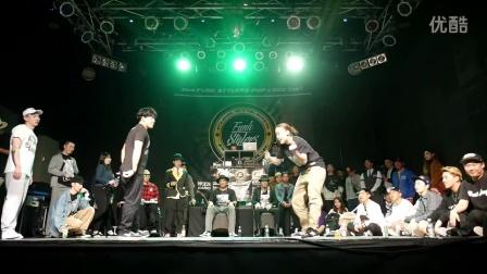 【太嘻哈】DANDY vs. EUN.G - Round of 16 (POPPIN) @Funk Stylers Battle 2016