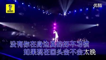 梦然-没有你陪伴真的好孤单MTV(现场版)_高清_标清