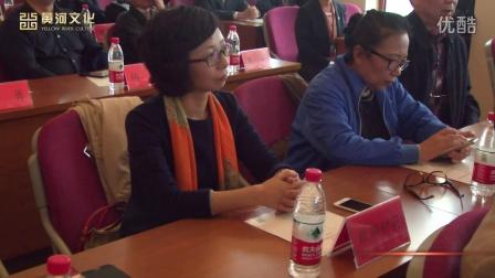 黄河文化杯中国拍卖行业文化之旅