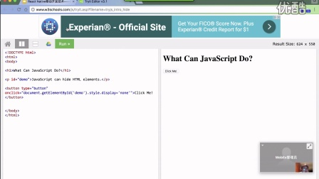 React Native移动开发技术2——HTML,CSS,Javascript基础下