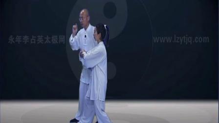 85式杨式太极拳教学视频 杨式太极拳入门
