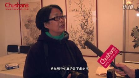黄河文化杯中国拍卖行业文化之旅活动成功举办_出山网
