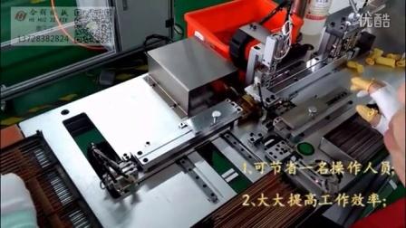 自动化非标机械设备  D2半自动穿线机 非标设备