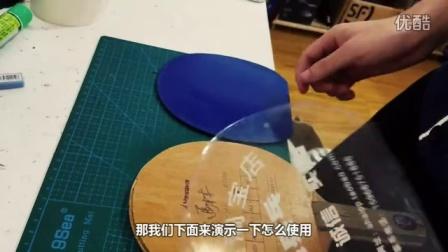 【啊海乒乓】怎么把撕下来的乒乓胶皮重新粘粘的好看
