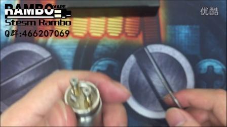 兰博蒸时代 Pertri 2.0佩特里 滴油雾化器套装DIY做芯使用教学