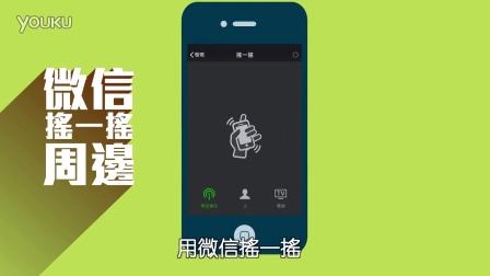 china telecom momeplay
