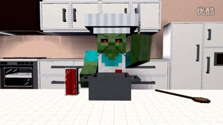 烹饪战斗比赛!僵尸-Minecraft动画