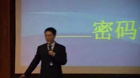 记忆宫殿记忆法视频 (18)
