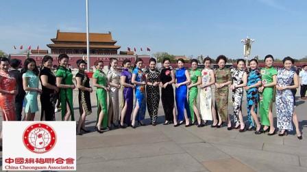 天坛周末6282 天安门广场中国旗袍秀