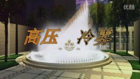 贵州贵阳金阳商业广场音乐喷泉 music fountain, spray, rockery, sculpture, artificial stone