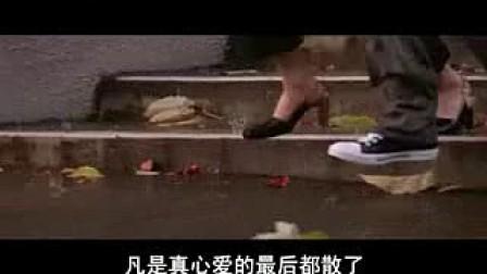 何润东自述《我的初恋、我的老婆》