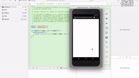 React Native移动开发技术6——React Native API下