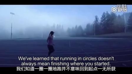 人生跑步-跑步人生