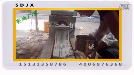邓州/@森督多功能凉皮机 河粉机