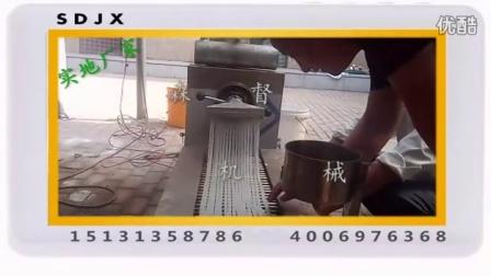 项城/@小型森督蔬菜凉皮机 面皮机