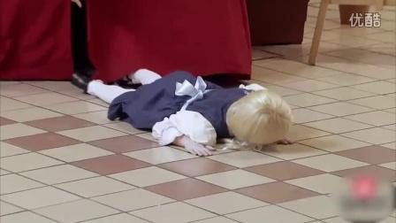 恶作剧 玩具娃娃掉地上灵异复活