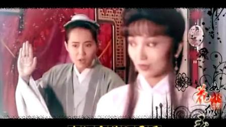 【原创】媚娘MV如花似玉