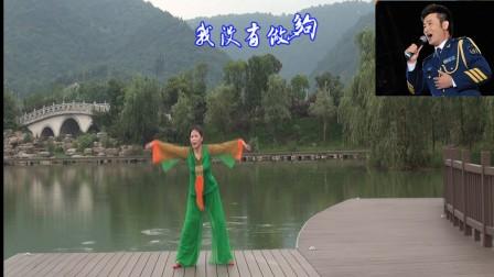 雪冰青春活力广场舞~一曲《父亲》~形体舞蹈~.演绎~雪冰