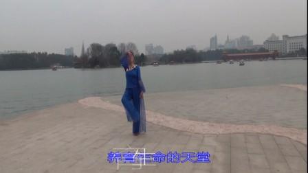 雪冰青春活力广场舞《天上西藏》旋律优美~百听不厌~一支藏舞~雪冰演绎~正背面