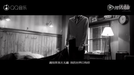 EXO - Sing For You (为你而唱),QQ音乐