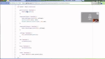 React Native移动开发技术3——React与Flux下