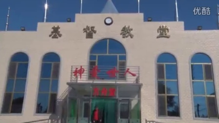 (1)鞍山大屯福寿缘养老院重阳节联欢会