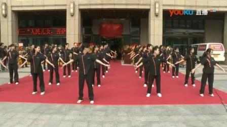 [直播回放]汉古中医深圳后海馆11.7盛大开业庆典