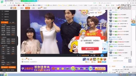 湖南卫视《相爱穿梭千年2》新闻发布会
