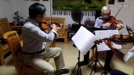弦乐三重奏《莫斯科郊外的晚上》