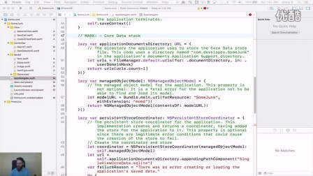 077-ios-10-app-converting-swift-2-to-swift-3-core-data-project