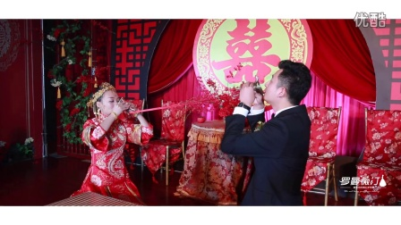 罗曼薇汀中式婚礼