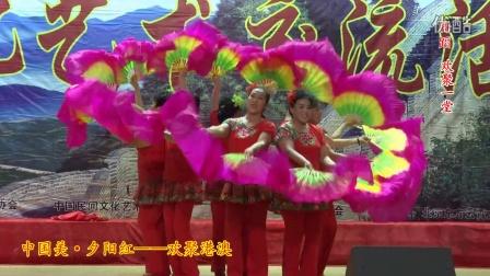 """""""中国美·夕阳红""""欢聚港澳国际文艺交流演出《欢聚一堂》"""