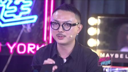 《拜托了,美宝莲》第一期:彩妆师Mr 杨教你打造完美办公室妆容