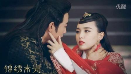 《锦绣未央》1-5集剧情