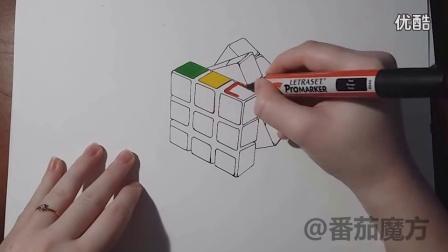 版权番茄魔方 -大师教你画一个高逼格的魔方立体画_高清