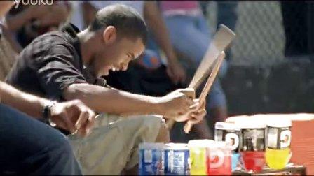 Gatorade Jordan Performance Art 2009 TV Commercial