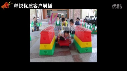 上海市实验幼儿园(1)