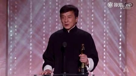 成龙获得奥斯卡终身成就奖--完整版获奖感言